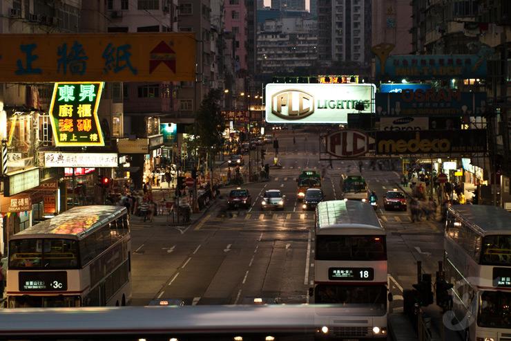 down-town hk