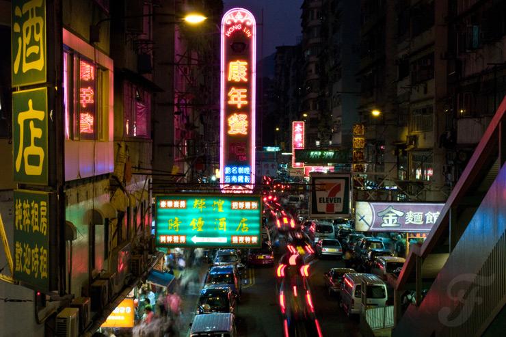 Hong Kong trip of Old